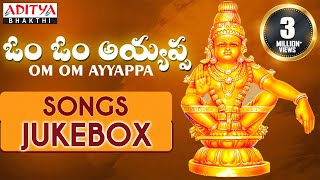 Om Om Ayyappa || Devotional Songs Jukebox by K.J.Yesudas, Jeans Srinivas