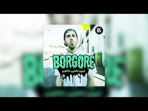 Borgore - Nympho (XaeboR Remix) [Cover Art]