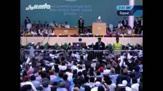 Concluding Address by Hadhrat Mirza Masroor Ahmad at Jalsa Salana Germany 2012 (English)