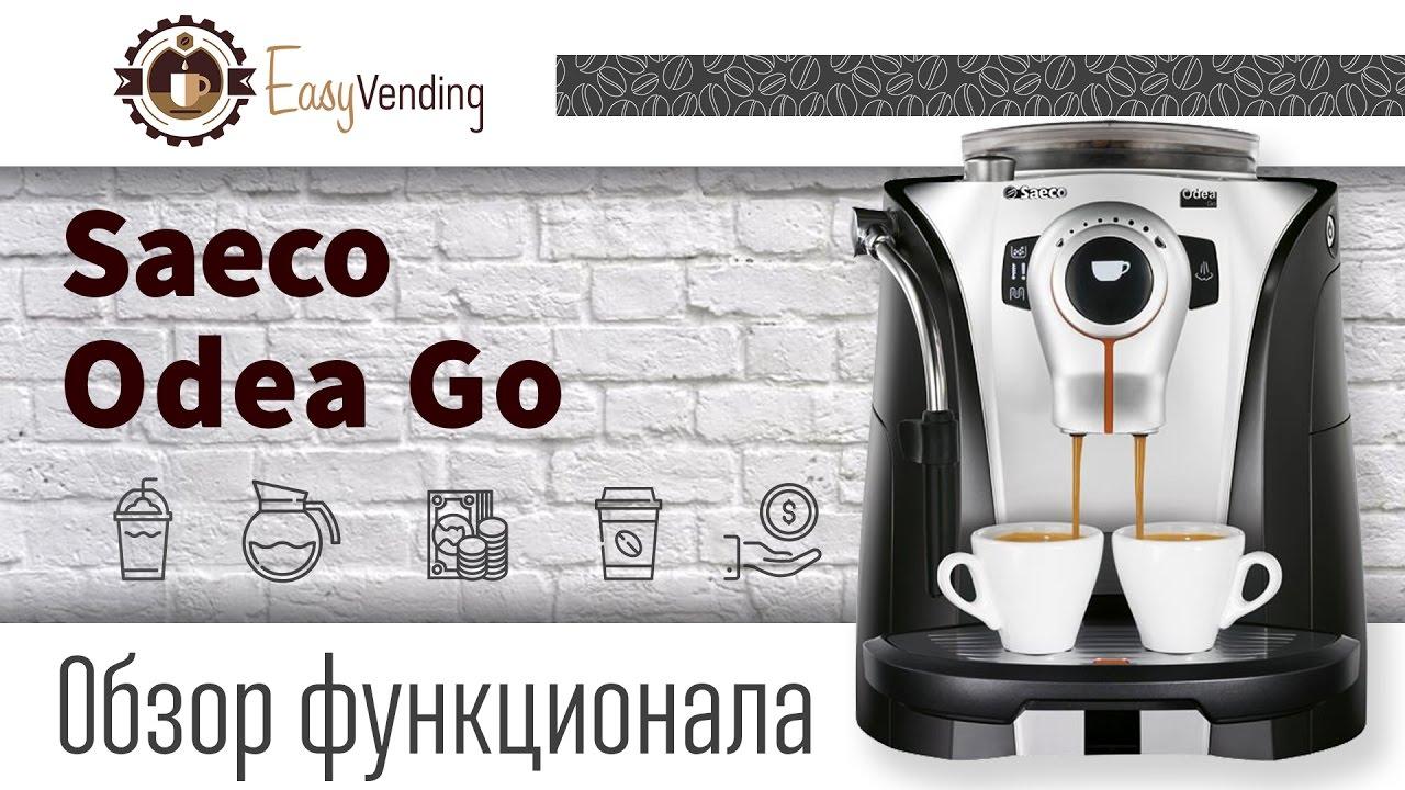 кофемашина - YouTube