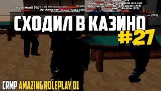 World Poker Club (Как Быстро заработать миллион)
