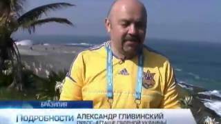 Бразильцы рассказали о футболе и своих украинских корнях