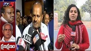 BJP's Operation Lotus Heats Up Karnataka Politics | TV5 News