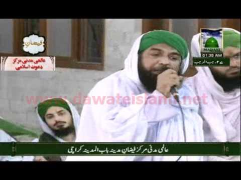 Naat Sharif - Shah Dulha bana aaj ki raat hai - Amin Attari & Asif Attari