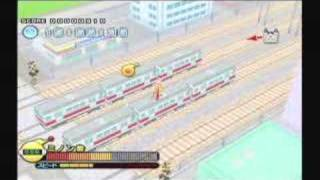 Go! Go! Minon Gameplay - Nintendo Wii