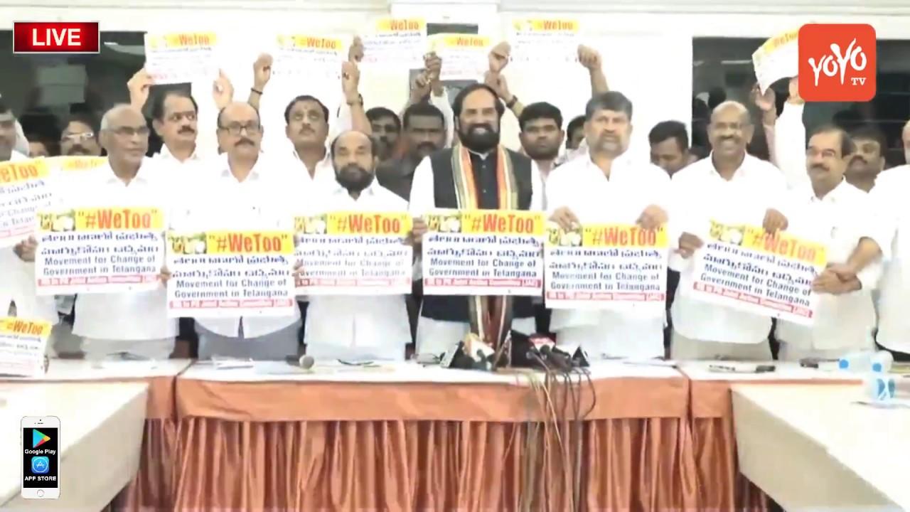 Mahakutami #WeToo Movement | Telangana Congress | TJS | TTDP | Uttam Kumar  Reddy | CM KCR | YOYO TV