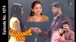 Attarintiki Daredi | 14th April 2018    | Full Episode No 1074| ETV Telugu