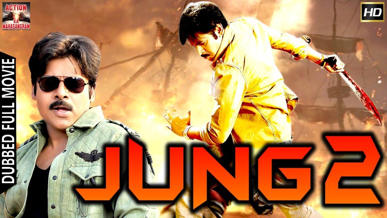 New Hindi Movei 2018 2019 Bolliwood: Jung 2 L 2016 L South Indian Movie Dubbed Hindi HD Full