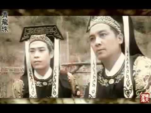 Uyên ương hồ điệp mộng - Bao Thanh Thiên 1993 Ost