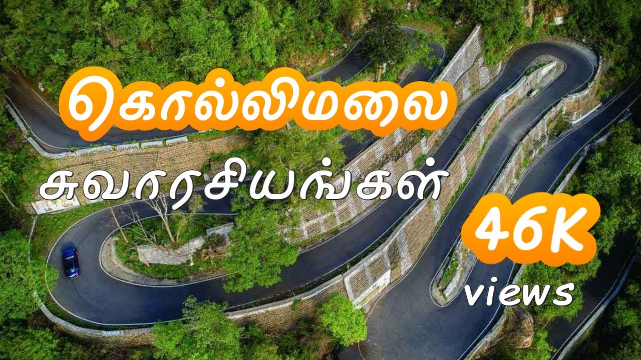 Kolli Hills Trip   பார்க்க வேண்டிய கொல்லிமலை சுற்றுலா இடங்கள்   Kollimalai Hills – Tamil Kaththi #1