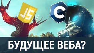 видео веб разработка