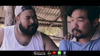 MV ทางหินแห่ - แก่น ธนพล 【Music Video】