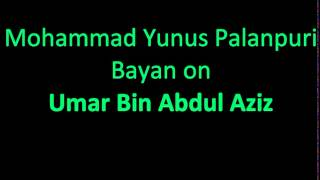 Mohammad Yunus Palanpuri Bayan on Umar Bin Abdul Aziz