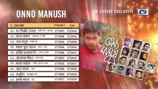 Onno Manush | Audio Jukebox | Bangla New Song