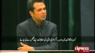 Talk show with Talat Hussain in Pakistan on what South Asian Youth Think, Express News