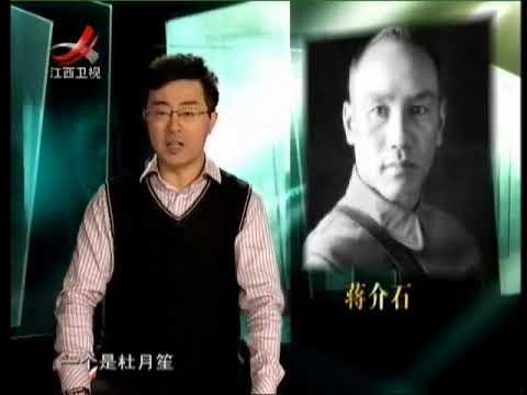 《经典传奇》流氓大亨(上)