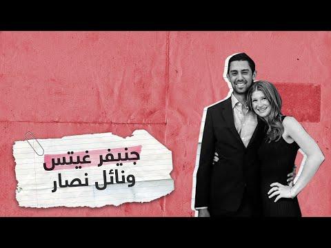 كيف تفاعل العرب مع خطوبة ابنة بيل غيتس وشاب مصري؟   RT Play