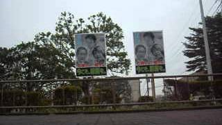 M2.9 epicenter directly under Mitsuwadai 17:23 September 23, 2012. ...