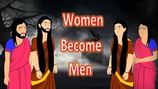 Women Become Men   English Cartoon   Magical Stories   Maha Cartoon TV English