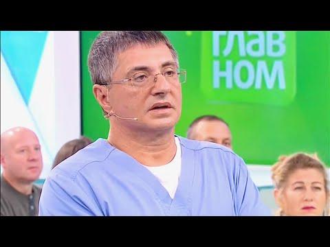 Увеличенная щитовидка и пигментация на лбу: есть ли связь? | Доктор Мясников