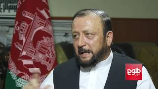 Purso Pal: Existence of Illegal Weapons In Parwan Discussed