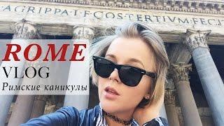 видео Италия:  1 день в Милане - что посмотреть?!