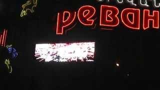 БериСвет - видеовывеска на ресторане