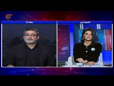 نقطة تحوّل   تظاهرات حاشدة في دول عربية وإسلامية في ذكرى استشهاد القادة عنوان الحلقة   2021-01-03