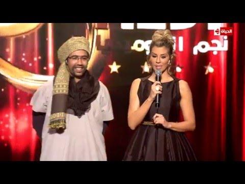 فيديو احمد مرشدي تقليد في برنامج نجم الكوميديا HD