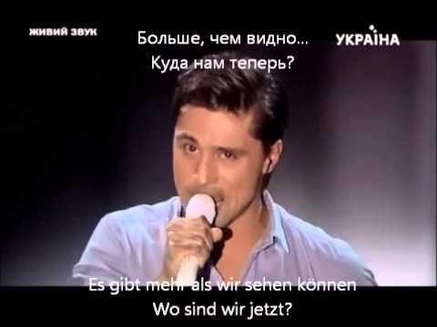 Dima Bilan Дима Билан - Baby малыш  Liedtext+Deutsche Übersetzung