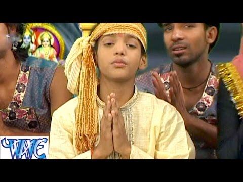 Hindi Ram Bhajan - जन्म भूमि हे श्री राम की - Jai Ho Ayodhya Ram Ki   Aashish Pandey