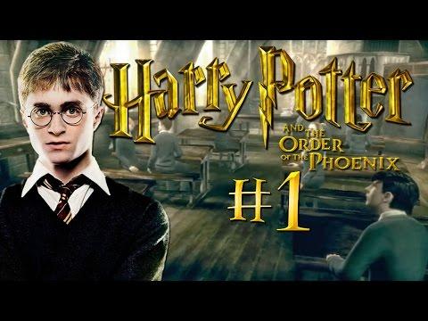 Гарри Поттер и Орден Феникса - Прохождение #1