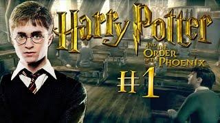 гарри Поттер и Орден Феникса - Прохождение #6 - Финал
