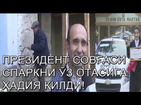 ОТАСИГА СПАРК СОВҒА ҚИЛГАН КИТОБХОН ҚИЗ!