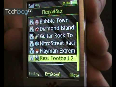 Sony Ericsson W995 hands-on (Greek)