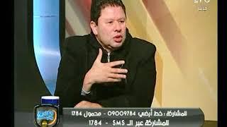 رضا عبد العال: نبيل محمود مش هيعمر في الزمالك ورد كوميدي من الغندور