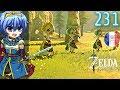 Zelda breath of the wild 231 les soeurs de pierre mp3