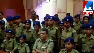 Student Police cadets complaint aginst the training camp amenities| Manorama News