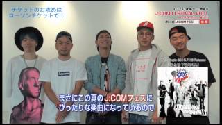 J:COM FESTIVAL VOL1 Produced by 童子-T 【出演者】 DEEP / DOBERMAN I...