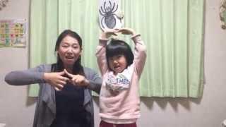 Incy Wincy Spider 子供達が喜ぶ英語の手遊び歌です。