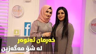 programi Show magazne lagal xarman anwar_alqay 26
