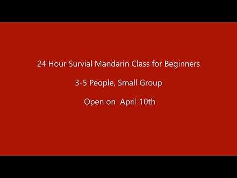 24-hour Survival Mandarin Lessons for Beginners (Open Now!)