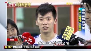世大運男子體操 翻滾吧「李智凱」奪金焦點