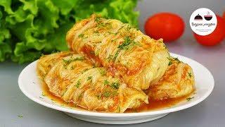 Жалею, что не готовила так раньше! ГОЛУБЦЫ из пекинской капусты с необычной начинкой