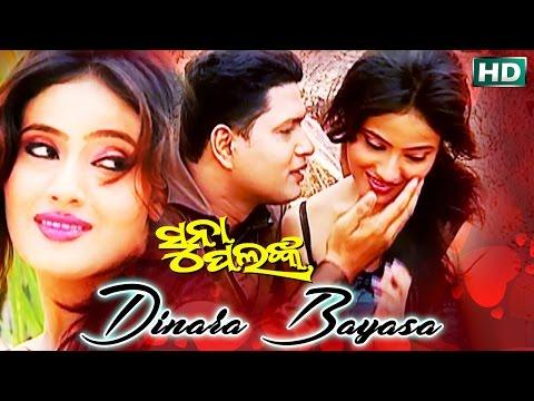 DINARA BAYASA | Sad Song | Babul Supriyo | SARTHAK MUSIC | Sidharth TV