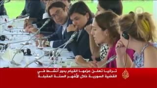 يلدرم: الأسد يمكن أن يكون طرفا بمرحلة انتقالية