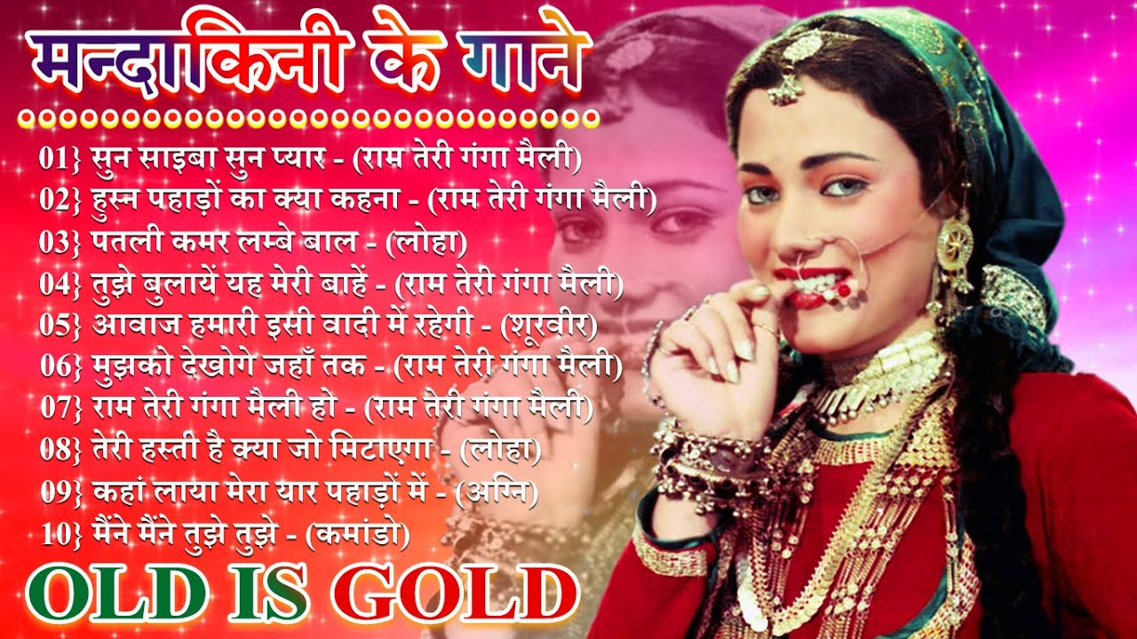 Download मन्दाकिनी ॥ जख्मी दिल हिंदी दर्द भरे गाने 💔 सदाबहार गाने एवरग्रीन // 90's Evergreen Hindi Sad Songs
