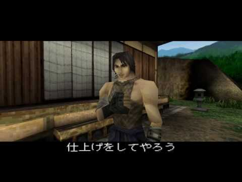 Tenchu 2 JP Ayame - Mission 1 CG Part 1 * Widescreen Hacked *