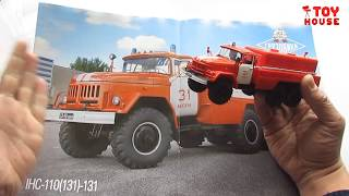 ЗІЛ-131 ПНС-110 пожежна машина автолегенды СССР вантажівки №11 огляд моделі масштаб 1:43