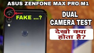 redmi note 5 pro dual camera check